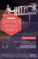 DMITROV BIRTHDAY PARTY